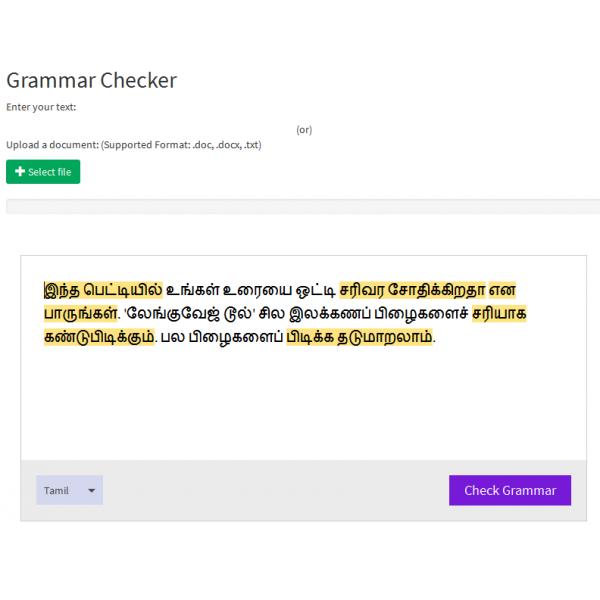 Seo Checker Script